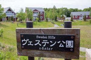 Sign at Sweden Hills